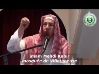 Mehi Kabir - Sur la consommation de viande de Porc