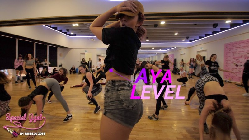 SPECIAL GYAL IN RUSSIA 2018 | WORKSHOP | AYA LEVEL