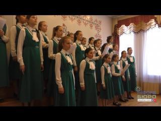 Заключний гала-концерт фестивалю юних композиторів