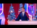 Ангела Меркель И Тереза Мэй поют серенаду Макрону 2018 Новогодний парад звезд Россия 1