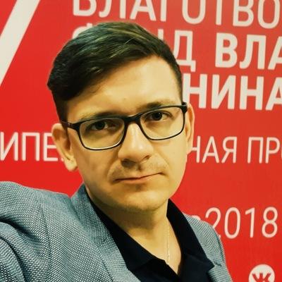 Михаил Голощёкин