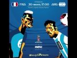 30_Pogba-Messi_1080x1080