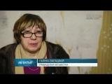 «Страшнее, чем тюрьма!» – Галина Логацкая, которая пробыла в психиатрической больнице