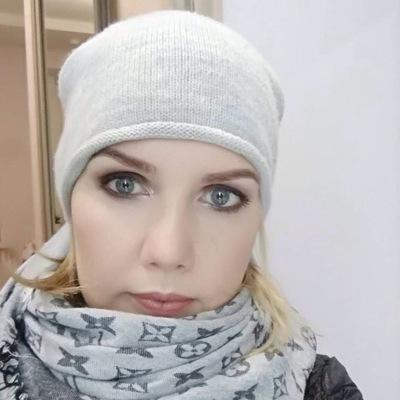 Ольга Курсова-Католикова