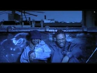 Method Man — All I Need (Razor Sharp Remix) (feat. Mary J. Blige)