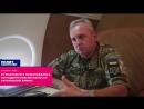 В Генштабе ВСУ пожаловались на падение боеспособности украинской армии