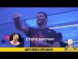 СТИПЕ МИОЧИЧ О ПРЕДСТОЯЩЕМ БОЕ С КОРМЬЕ НА UFC 226