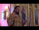 150718 Слово епископа Диодора