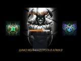 League of Legends, ШАКО МЕЙНЕР, дорога в алмаз! №14 [сейчас платка 1]