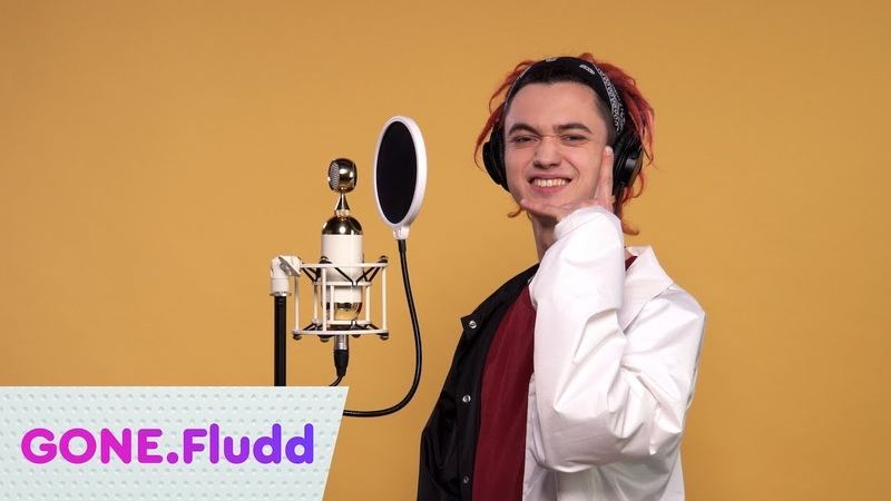 GONE.Fludd - BOYS DON'T CRY (Live) (Паблик Чисто Рэп VK)