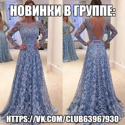 Оксана Битейкина