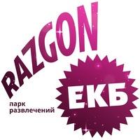 razgon_ekb