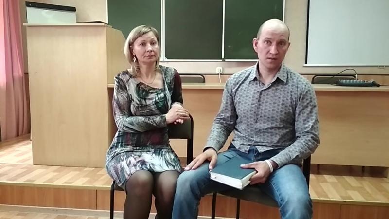 Ценность общения - Губановы Роман и Юлия