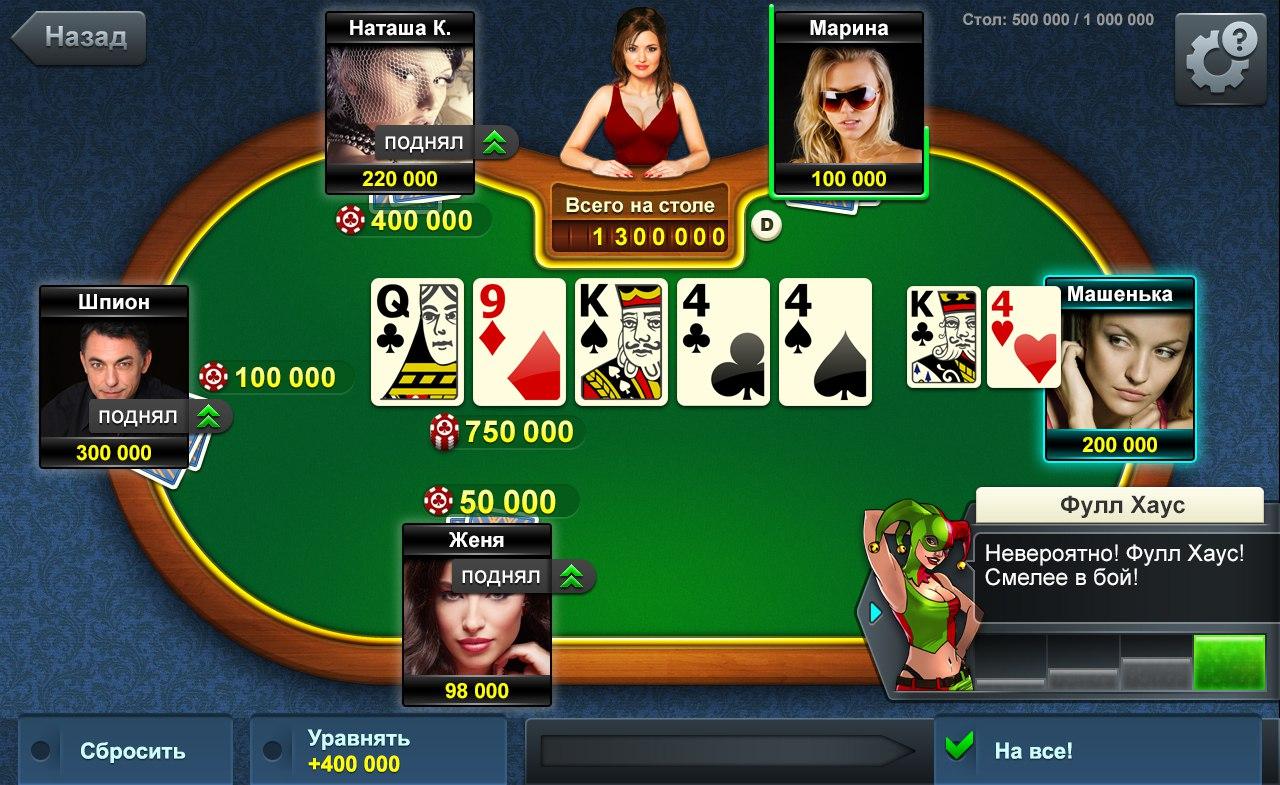 Удивительные случаи с игроками в покер