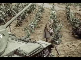 Давай танк назад! из к/ф