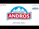 Andros Trophy, Alpe d'Huez, Гонка 2, 10.12.2017 [545TV, A21 Network]