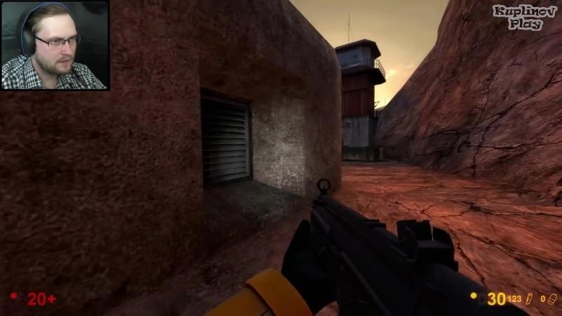 Kuplinov ► Play Black Mesa Прохождение ► ДА ОНИ БЕССМЕРТНЫЕ ► 5