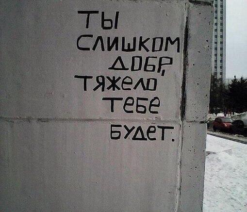 Фото №456240808 со страницы Арслана Мехманова