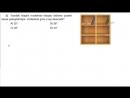 7. Sınıf Gizem Yayınları Matematik Ders Kitabı Sayfa 201 Cevabı