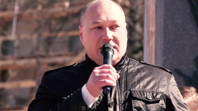 Выступление Веселовского Антона Павловича первого секретаря Кирсановского района КПРФ