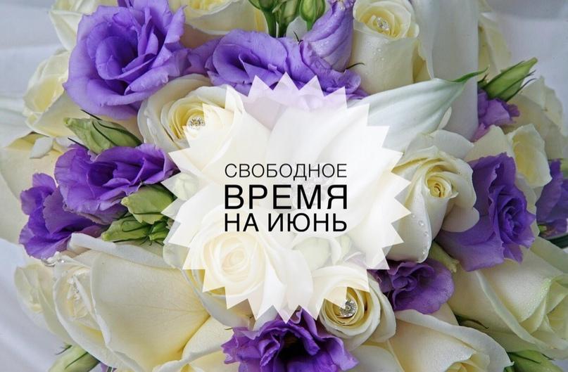 Ксения Атантаева | Красноярск