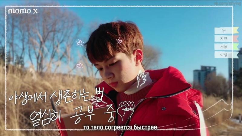 Idol Taste Diary - Yoo Hweseung (N.Flying)[рус.суб]