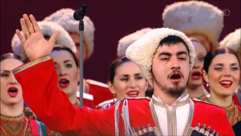 Кубанский казачий хор - Прощание славянки