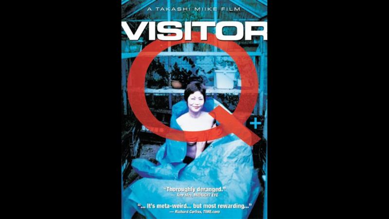 Посетитель Q \ Visitor.Q (2001) Япония
