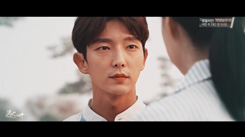 Hyun Joon ✗ Sun Woo __ Criminal Minds KR