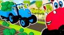 Песенки для детей - Синий трактор на ферме - мультик про машинки