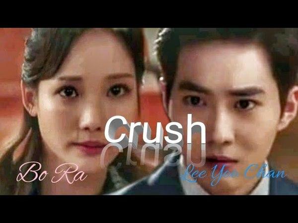 •Rich man Poor woman [Suho X Ha Yeon Soo] CRUSH MV