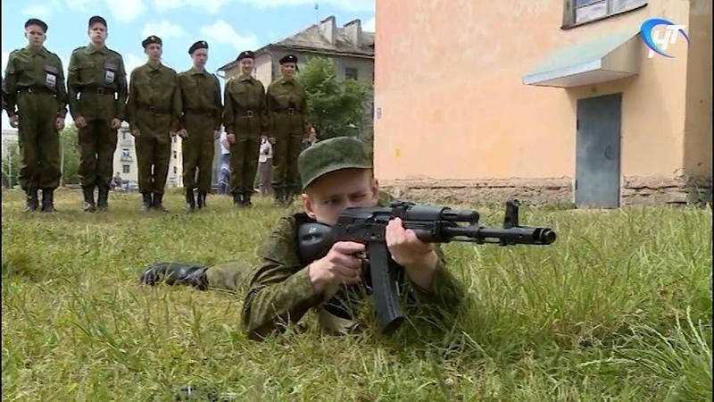 Новгородские школьники примут участие в военных играх команд городов воинской славы в Грозном