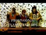 ИСТОРИИ НА СУПЕР 8 (2003) - документальный, музыка. Эмир Кустурица
