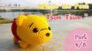ถักตุ๊กตาหมีพูห์ Tsum Tsum 2/3 (Amigurumi Winnie the Pooh ''Tsum Tsum'')