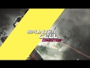 Ретрострим - Tom Clancys Splinter Cell Conviction