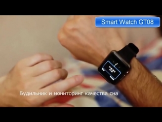 Смарт часы под IOS и Android. 2018