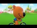 Ми-ми-мишки - Сборник самых любимых серий зрителей - Мультфильмы для детей и взрослых