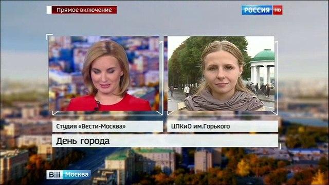 Вести-Москва • Вести-Москва. Эфир от 05.09.2015 (14:10)