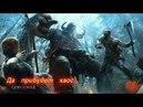 Прохождение God of War (2018)на русском Часть 1: Крастос вернулся. PS4