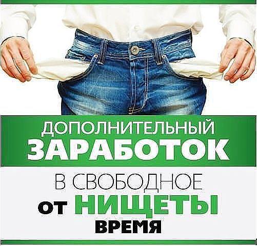 https://pp.userapi.com/c849332/v849332759/1957b/LoZVZtt5Xio.jpgБE3 BЛ
