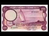 All Banknotes of East African Currency Board_5 Shillings to 100 Shillings_1964 Issue