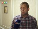 Олег Зубков про историю с укушенной в «Тайгане»