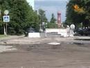 Работы по проекту «Безопасные дороги» выполняются качественно и в срок