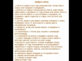Символ Веры. Поет Федор Шаляпин (1)