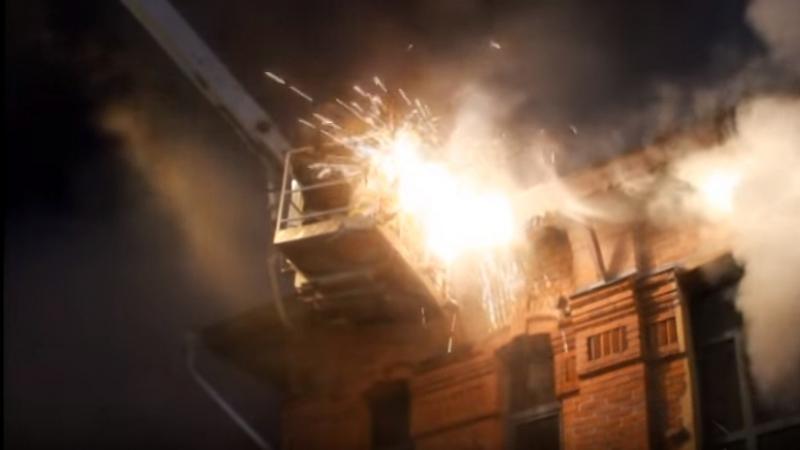 Как тушили пожар в Доме афганцев Барнаул 6 февраля 2018 смотреть онлайн без регистрации
