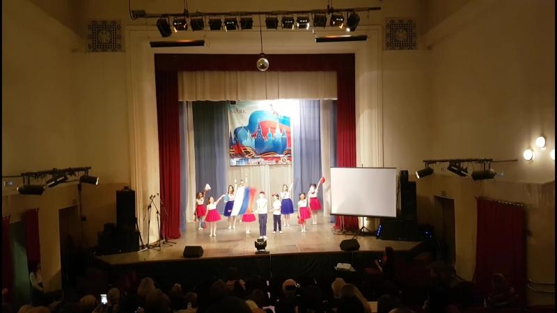 Детский театр песни Вокальная феерия Вперёд, Россия!