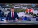 Вести Москва В Алабине прошла завершающая тренировка Парада Победы