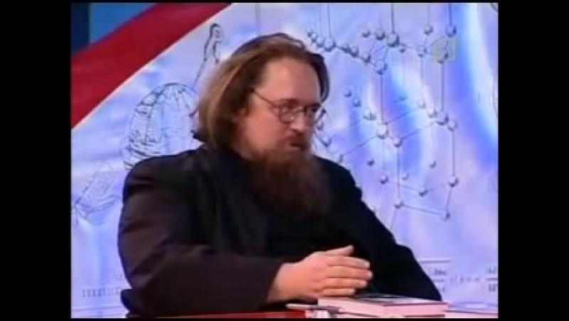 Наука и религия. Диакон Андрей Кураев