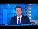 Вести Москва Вести Москва Эфир от 12 декабря 2016 года 11 40