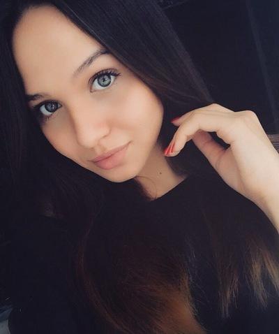 Алена Белая